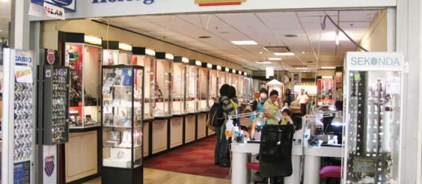 D & L Ster Juweliers