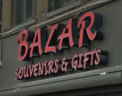 A.J. Boswijk Bazar